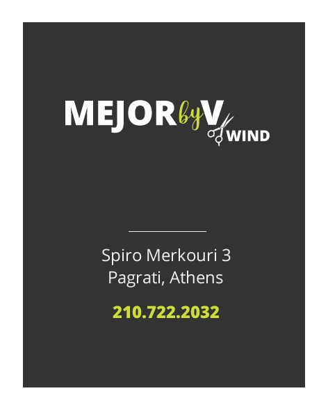 Mejor by V hair salon Spiro Merkouri 3, Pagrati, Athens: 210.722.2032